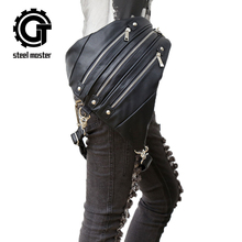 Maestro de acero de Rock de La Vendimia de Las Mujeres Bolsa de Mensajero Femenina Gótica Steampunk Cintura Bolsas Multifunción Hombre Mujer 2016