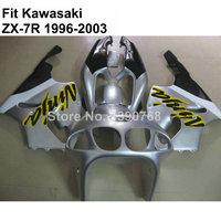 bodywork kit for Kawasaki Ninja fairings ZX7R 96 03 silver ZX 7R 1996 2002 2003 fairing kit VT71