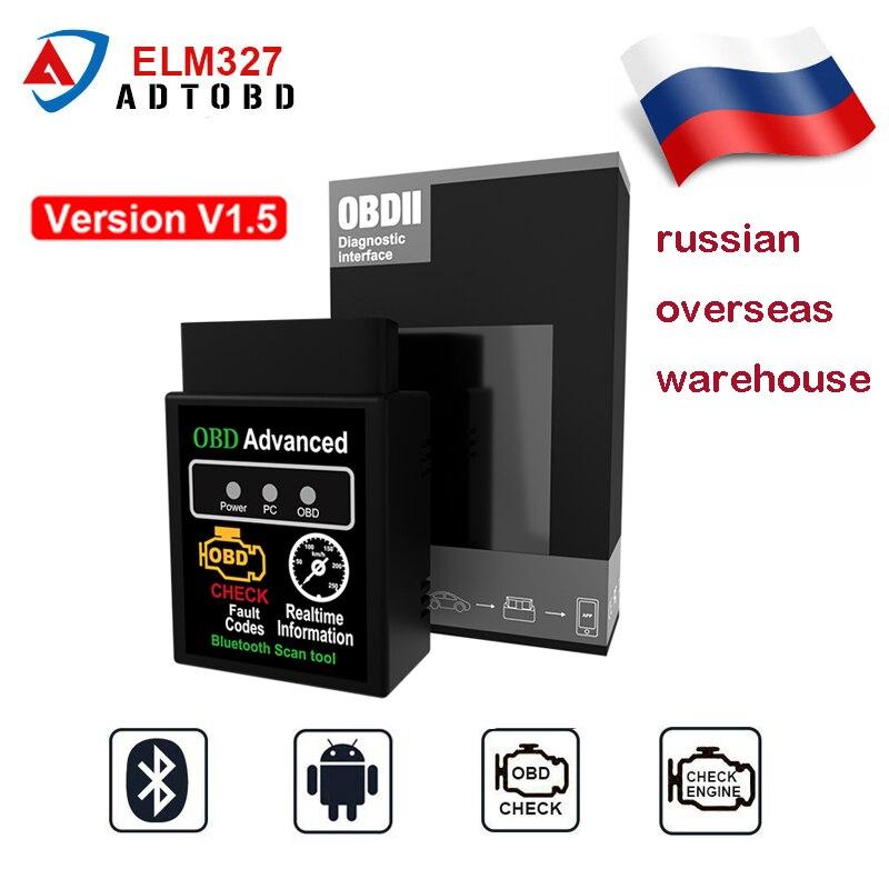 5e449919969 Vgate ELM327 MINI Version v1.5 Bluetooth ELM 327 Scan OBDII OBD2 Code  Scanner