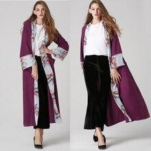 Dubai Turkse Saudis bloemen parel open abaya 2018 vrouwen moslim bloem  volledige jurken abaya vest indonesië c07130144f68