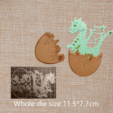 Dinosaurs break out of the shell Metal Cutting Dies DIY Scrapbooking Embossing For Paper Cards Crafts 115*77 mm