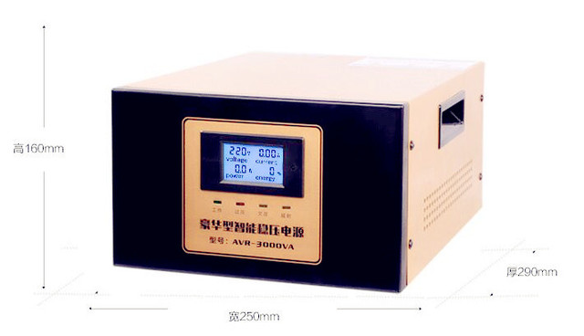 Free Shipping 220V Household Voltage Stabilizer 3000W Single phase ...