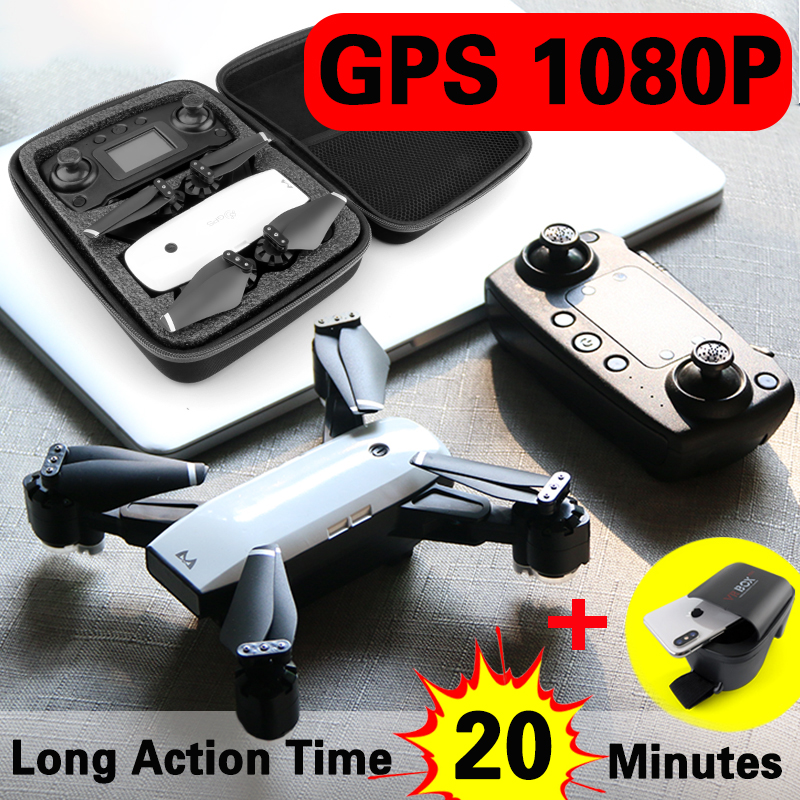 Racing Dron GPS Quadcopter Aircraft Toys