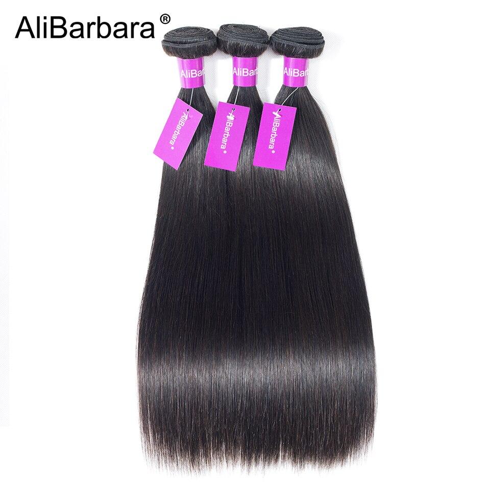 AliBarbara Hair Brazilian Straight Hair Bundles 100% Remy Human Hair Weave 3 Bundles Hair Natural Color Can Be Dyed Or Bleached