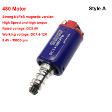 New XWE M4 2ndMotor Gearbox Long Axis 480 High Torque Gear Motor For Toy Airsoft gun M180  M16 MP5 G3 M14  Speed