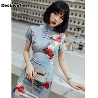 2019 new silk satin cheongsam chinese traditional dress vestido sleeveless female high neck qipao party evening dresses