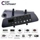 Allwinner Android Car DVR 8 Pollici ADAS Touch Screen Dash Cam Specchio Retrovisore Dash Fotocamera Dual Lens GPS di Navigazione wifi Bluetooth - 1