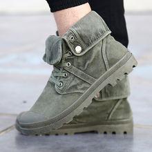 Мужские парусиновые ботинки в армейском боевом стиле Модные