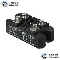 Single Phase Bridge Control Half Bridge Rectifier Module MTF 60A