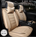 for LEXUS ES IS GS GX LS CT LX RX RC F NX red beige brand designer luxury pu leather front&rear full car seat covers four season