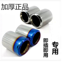 Car styling New 2pcs Chrome Stainless Steel Exhaust Pipe Tailpipe For Mazda 3 Axela Hatchback / Mazda 6 CX 5 CX 5 Atenza