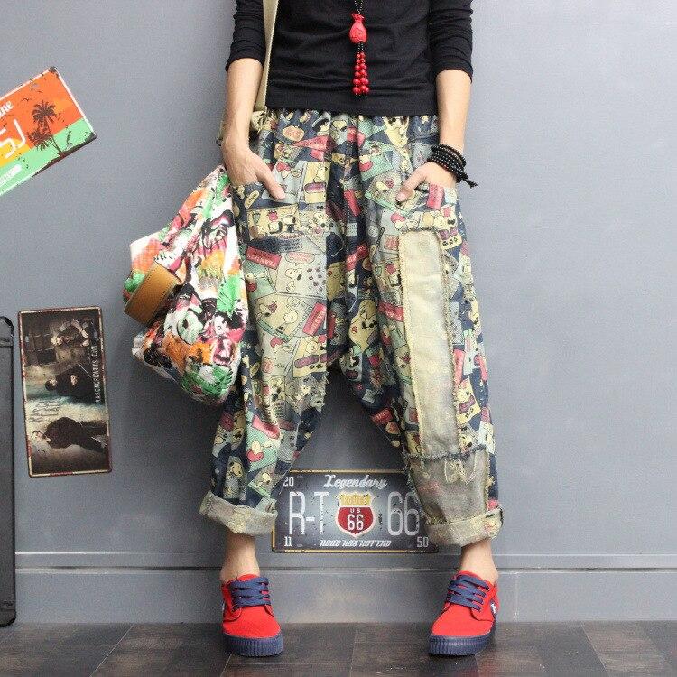 Pants Female Summer Plus Size 2018 Spring Harem Pants Women Print Loose Trousers Pantalon Femme Elastic