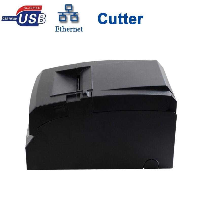 DOT MATRIX USB SSERIAL LAN PORT WITH CUTTER PRINTER HS-D76USLC