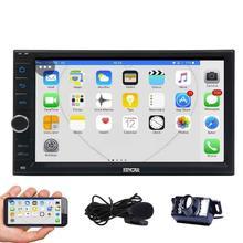 """7 """"Android 6.0 Estéreo Del Coche de Navegación GPS Doble Din Pantalla Táctil En El Tablero de Soporte WiFi Bluetooth + Cámara de Copia de seguridad + Micro externo"""