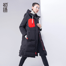 Toyouth Winter Coat Women 2017 Hoody Patchwork Solid Fashion White Duck Down Padded Long Parka