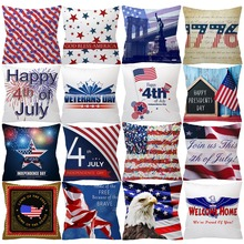 16 optional Independence Day 4th Of July Pillow Cases Sofa Cushion Cover Home Case Land of the Free Brave