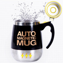 цена на Tazas coffee mug Stainless Steel Magnetic Self Stirring Automatic Cover Milk Mixing Mugs Electric Lazy Smart shaker Coffee Cup