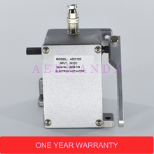 Diesel Generator Electron Actuator ADC120 12V or 24V generator parts стоимость
