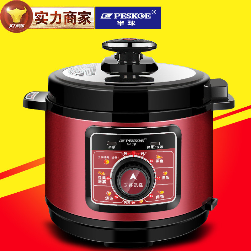 4/5/6L Pressure Cooker Multi-Use Multicookings Electric Cooker Sterilizer Steamers Instant Pot electric pressure cookers electric pressure cooker double gall 5l electric pressure cooker rice cooker 5 people