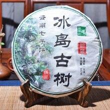 Китайский чай Пуэр из Юньнань, золотой бутон, приготовленный чай пуэр, древний чай, листья, зеленая еда для здоровья, для похудения, CHENGXJ 89 чай
