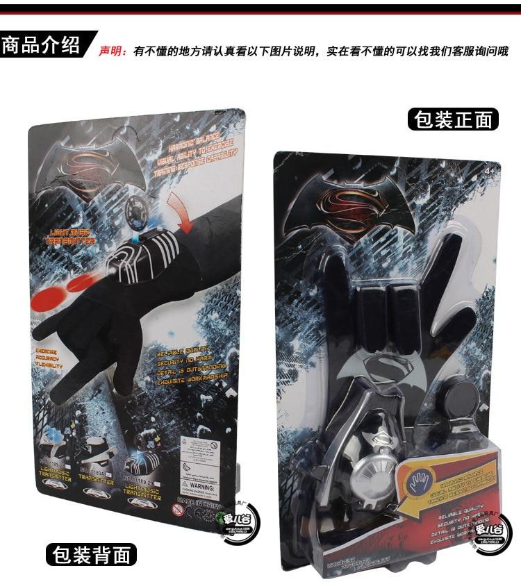 Мстители Альянс Бэтмен Перчатки пусковые установки 24 см Бэтмен Выполнение реквизит аниме шоу реквизит праздник подарки одежда «Супергерои...