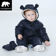 New 2017 Russia winter 30 degree duck down coats Waterproof fleece warm jackets for girls boys