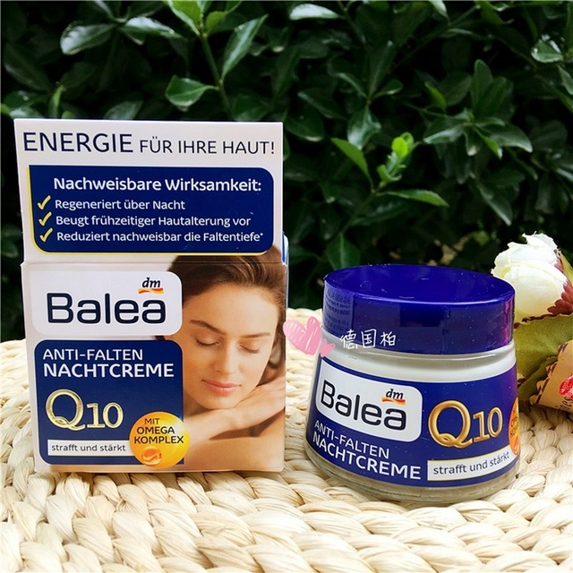 Germany Balea Q10 Anti-wrinkle night Cream Vitamin E Cream Reduce wrinkles fine lines Night Care skin regeneration cream Vegan