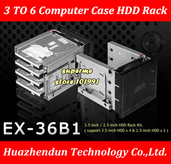 DEBROGLIE  EX-36B1  from TAI WAN 3 TO 6  Computer Case Hard Disk Expansion Bracket  HDD Rack  with 12CM Fan