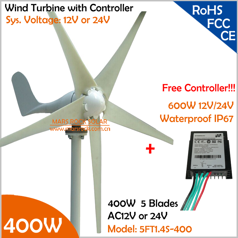 Hot Sale!!! 12V/24V AC 1.4m wheel diameter 5 blades 400W Wind Turbine Generator with free 600W Controller Wind Generator Kit wind power generator 400w for land and marine 12v 24v wind turbine wind controller 600w off grid pure sine wave inverter