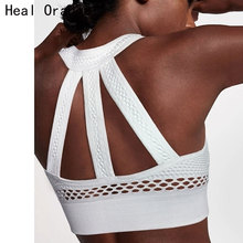 Mesh Sports Bra Hollow Out Sport Top Seamless Fitness Yoga Bras Women Gym Top Padded Running Vest Shockproof Push Up Crop Top women sports bras for fitness yoga running gym adjustable spaghetti straps top seamless padded top athletic vest fs 4ju19
