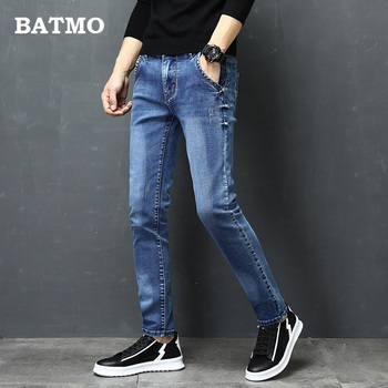 High quality Comfortable Slim male cotton jeans