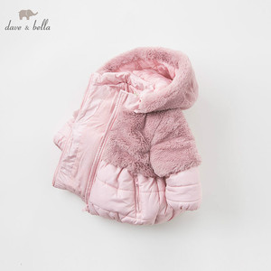 Image 2 - DBA7949 dave bella winter baby girls pink hooded coat infant padded jacket children high quality coat kids padded outerwear