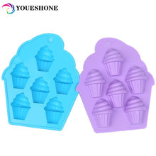 2017 Moulds 3d Sweetheart Ice Cream Chocolate Handmade Soap Bake Mold Diy Kitchen Decoration Cake Baking Pan Forms Random Color
