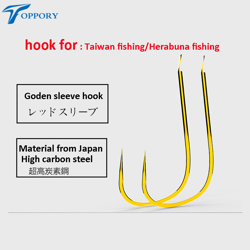 Fishhooks Sports & Entertainment Toppory 20pcs/lot Golden Barbless Sleeve Hook For Herabuna Fishing Taiwan Fishing Crucian Hook High Carbon Non Barbed Steel Hook By Scientific Process