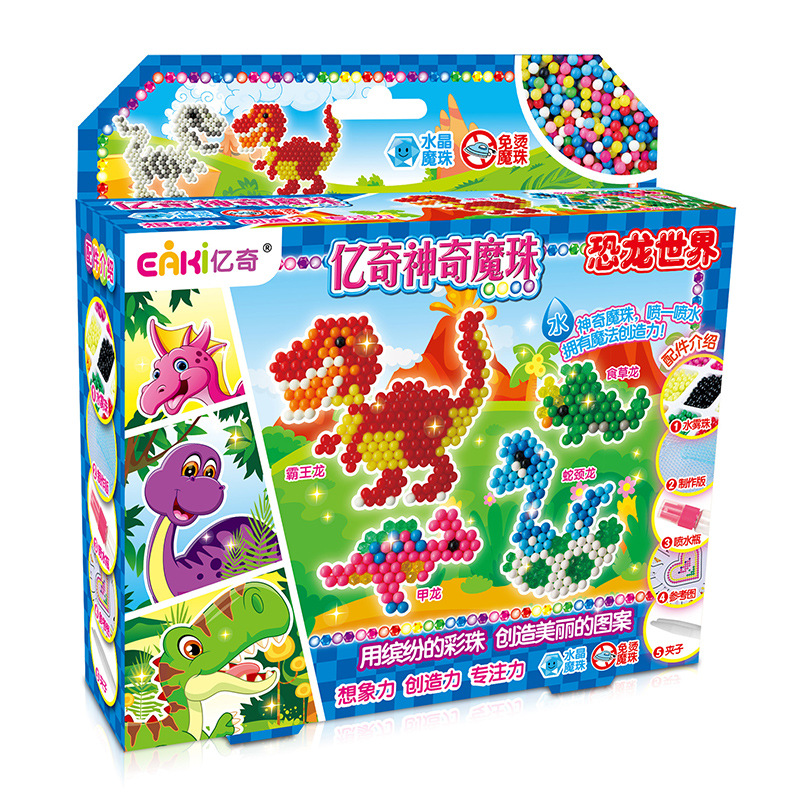 3D DIY Beads Animal Water Sticky Beads Perlen Puzzles Toys Set Puzzle Educational Magic Beads Kids Toys WY45