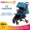 YOYAPLUS3 cochecito de bebé paraguas plegable de La Luz, puede sentarse puede mentir ultra-Luz Portátil en el avión Rusia post