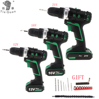 12V 16V 21V Electric Drill Double Speed Lithium Cordless Drill Household Multi function Electric Screwdriver Power Tools