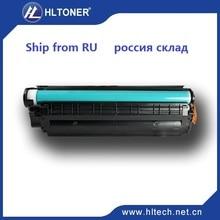 Q2612a cartucho de tóner negro compatible hp laserjet 1010 1012 1015 1018 1022 1022nw 1022n 1020 3015mfp 3020mfp 3030mfp 3050mfp