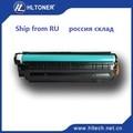 Q2612a cartucho de toner preto compatível com hp laserjet 1010 1012 1015 1018 1022 1022n 1022nw 1020 3015mfp 3020mfp 3030mfp 3050mfp