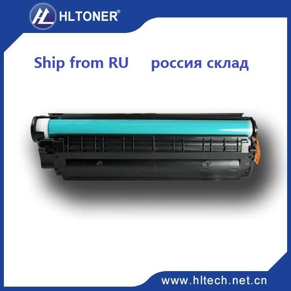 Q2612a tonerkassette schwarz kompatibel hp laserjet 1010 1012 1015 1018 1022 1022n...