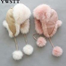 Новая детская шапка из искусственного меха Кожаная лисы lei