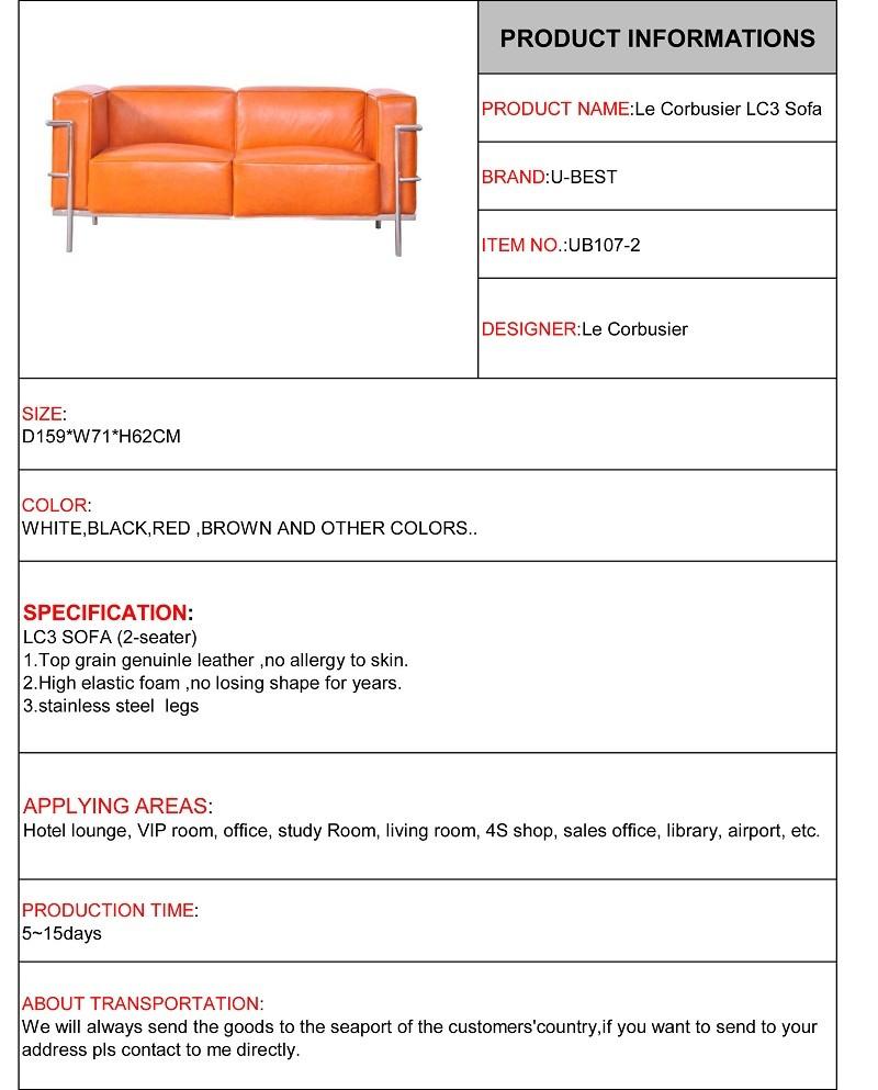 LC3 designer leather sofa 2 seat sofa