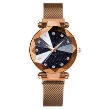 c5a8cada1f43e فاخرة روز الذهب ساعة نسائية الأزياء غالاكسي ستار الإناث ساعة اليد كسول  المغناطيس مشبك السيدات كوارتز