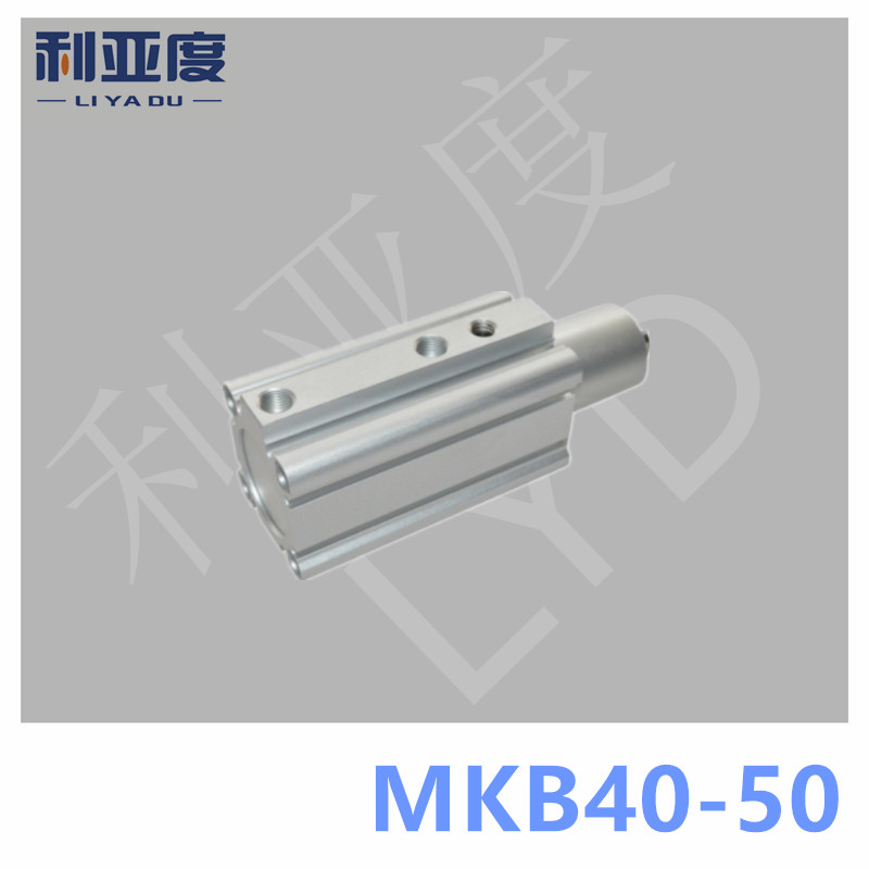 MKB40*50R Rotary clamping pneumatic cylinder MKB40-50R Corner cylinder MKB40-50L MKB40*50LMKB40*50R Rotary clamping pneumatic cylinder MKB40-50R Corner cylinder MKB40-50L MKB40*50L