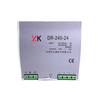 240w24v rail type installation power supply DR 240 24 AC 220 to DC medical cabinet switching power supply