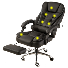PI#3020 Computer household boss rotating lifting rotary of modern minimalist lazy massage office chair
