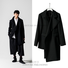 Fashionable men's and women trench coat is irregular, asymmetrical, and loosely