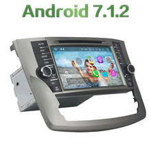 "2GB RAM 16GB ROM 4G LTE 2 Din 8"" Android 7.1.2 Quad Core 1024*600 Car Stereo FM Radio Bluetooth for Toyota Avalon 2011-2012"