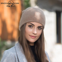 BINGYUANHAOXUAN 2018 New Women Autumn Winter Warm Rabbit fur Knitted Hats Double Layer Cashmere Skullies Female Hat