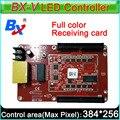2nos 50 КОНТАКТНЫЙ интерфейс Дисплея, BX-V onbon BX серии полноцветной получении карты,